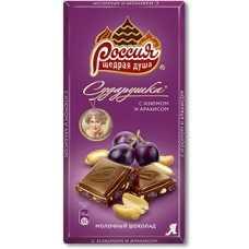 Шоколад молочный с арахисом и изюмом Milk chocolate wit 100r.
