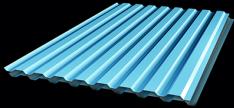 Профилированный лист (Профнастил) МП-20