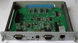 Блок процессорный ПР-7