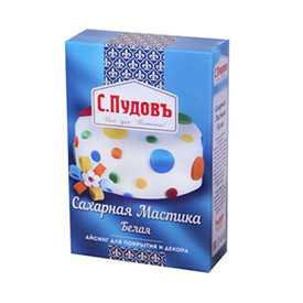 Сахарная мастика белая, С.Пудовъ, 200 гр