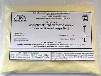 Продукты молочно-жировые сухие (ПМЖ)