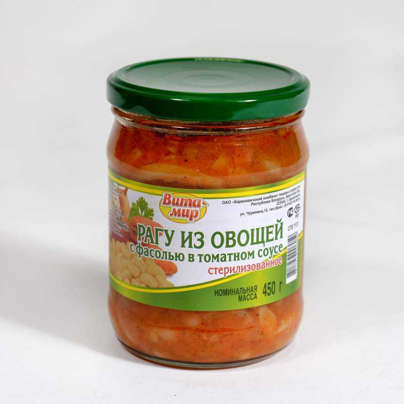 Рагу из овощей с фасолью в томатном соусе