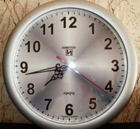 Настенные электронно-механические кварцевые часы ЧНК-01