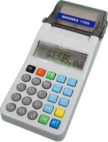 Кассовый суммирующий аппарат МИНИКА 1105МК с программным обеспечением версии 753-00