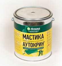 Мастика герметизирующая битумно-эластомерная Ш-90 Аутокрин