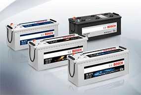 Аккумуляторы Bosch для грузовых автомобилей