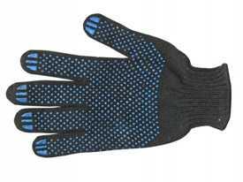 Перчатки трикотажные Лайт