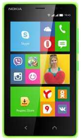 Сотовый телефон Nokia X2 Dual
