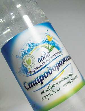 Вода минеральная Стародорожская газированая лечебно-столовая хлоридная 0,5л