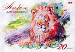 Альбом для Акварели 20л А4ф отрывная склейка жесткая подложка Лев