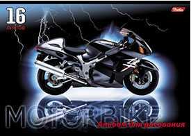 Альбом для рисования 16л А4ф Класс В на скрепке выб лак серия Мотоциклы