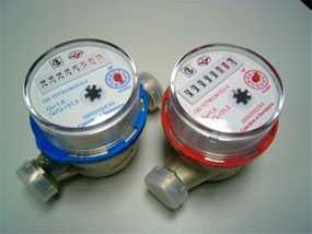 Счетчик ОД-15 Т90 DN15 горячей воды бытовой