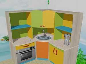 Игровой комплекс Кухня