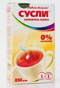 Заменитель сахара Сусли 850 таблеток/коробка - Nutrisun GmbH & Co