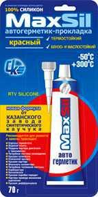 Автогерметик-прокладка MaxSil SA 1011 термостойкий, красный, 70 г
