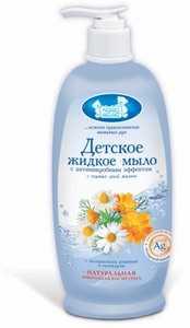 Детское жидкое мыло антимикробное Наша Мама 250 мл