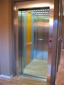 Лифты пассажирский VERTICAL E