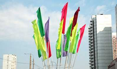 Флаги расцвечивания многоцветные