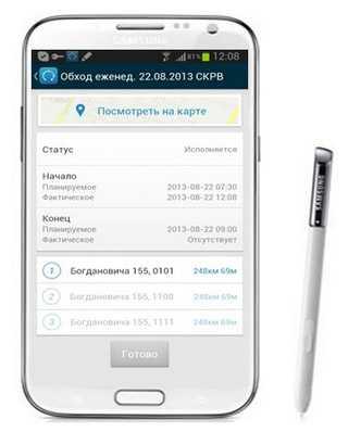 Мобильный клиент. Информационная система Обходы