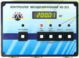 Контроллер весодозирующий КЕ 321