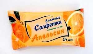 'Апельсин' салфетки влажные очищающие для рук 15шт