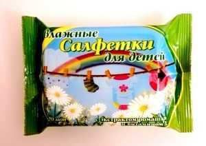 Салфетки влажные для детей с экстратом ромашки и витамином Е 20шт