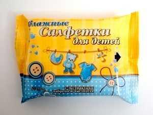 Салфетки влажные для детей с экстратами чабреца и чистотела 20шт