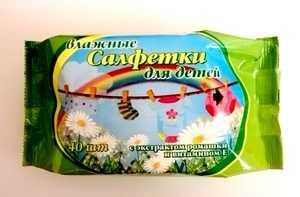 Салфетки влажные для детей с экстратом ромашки и витамином Е 40шт