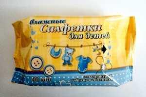 Салфетки влажные для детей с экстратами чабреца и чистотела 40шт