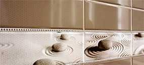 Плитка керамическая Концепт коричневая