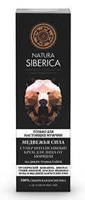 Крем от морщин супер интенсивный, Медвежья сила - Natura Siberica