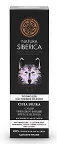 Крем для лица супер тонизирующий Сила Волка - Natura Siberica
