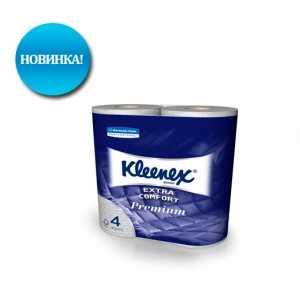 Туалетная бумага в рулонах KLEENEX (малый рулон)