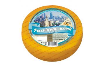 Сыр Российский новый Люкс 40, 45%