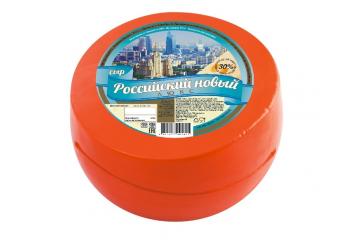 Сыр Российский новый Люкс 30%