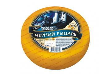 Сыр Черный Рыцарь