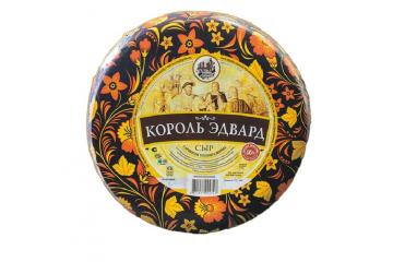 Сыр Король Эдвард с ароматом топленого молока
