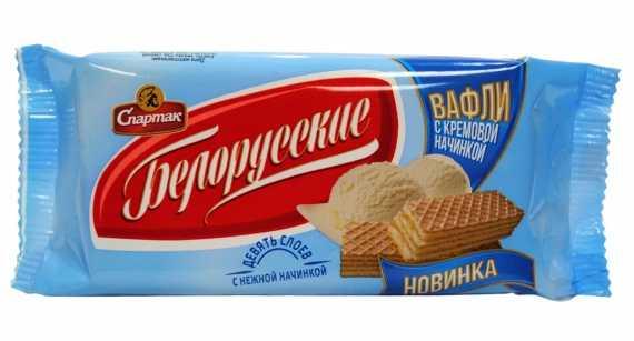 Вафли Белорусские с кремовой начинкой