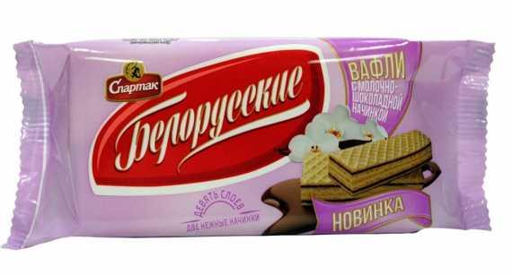Вафли Белорусские с молочно-шоколадной начинкой