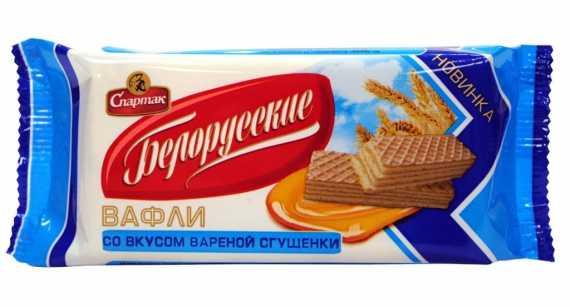 Вафли Белорусские со вкусом вареной сгущенки