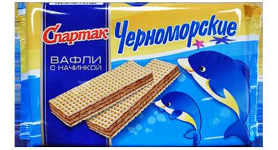 Вафли Черноморские