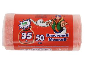 Пакеты для мусора Властелин мешков 35л 25шт. особопрочные