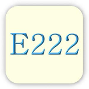 Натрия гидросульфит (Е222) - ЭКОХИММАШ