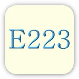 Натрия пиросульфит (Е223) - ЭКОХИММАШ