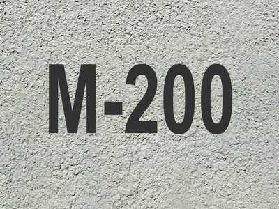 Бетонная смесь на гравии марки М200