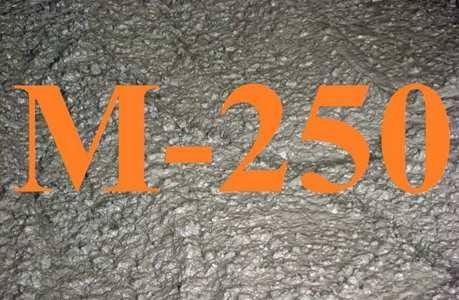Бетонная смесь на гравии марки М250