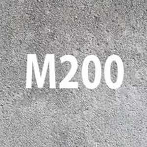 Бетонная смесь на граните марки М200