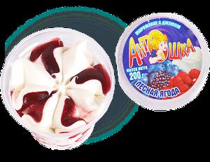 Мороженое Антошка с джемом лесная ягода