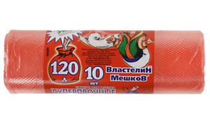 Пакеты для мусора Властелин мешков 120л 10шт. особопрочные