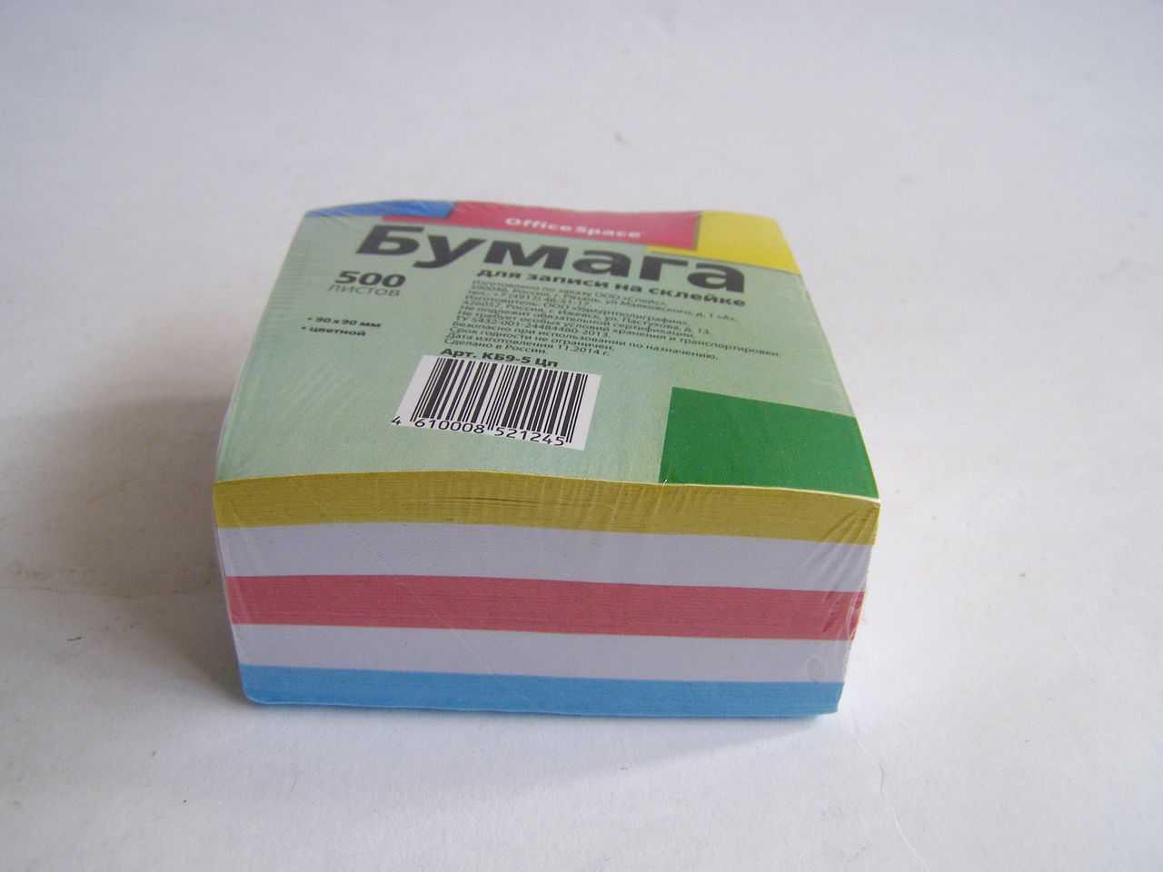 Блок для записи на склейке 9х9х5 цветной